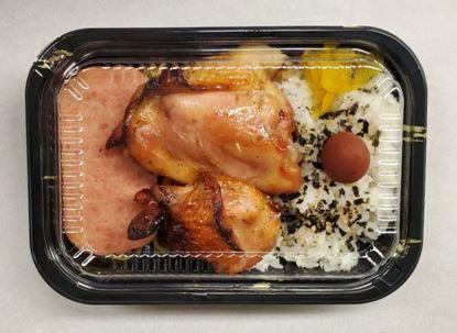 Shoyu Chicken Bento