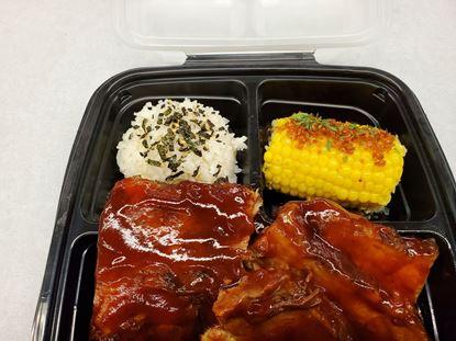 Thursday -  Tropical BBQ Pork Baby Back Ribs Bento*