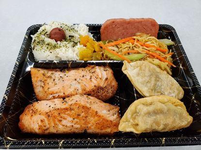 Grilled Salmon Bento